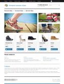 Интернет-магазин обуви (строгий)
